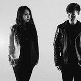 Jambinai (South Korea) NYC Debut